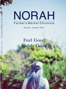新しい雑誌「NORAH」が創刊しました!