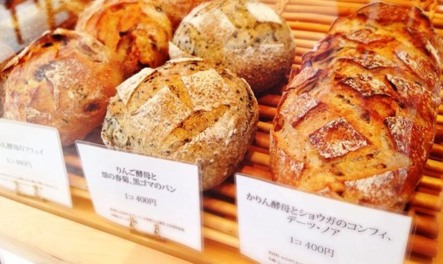 【第3回青山パン祭り 5/24,25 開催】