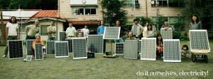 小さな太陽光発電システムをつくるワークショップ