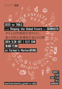 SEED to TABLE with Shaping the Global Future by GRANVISTA@9/20,21