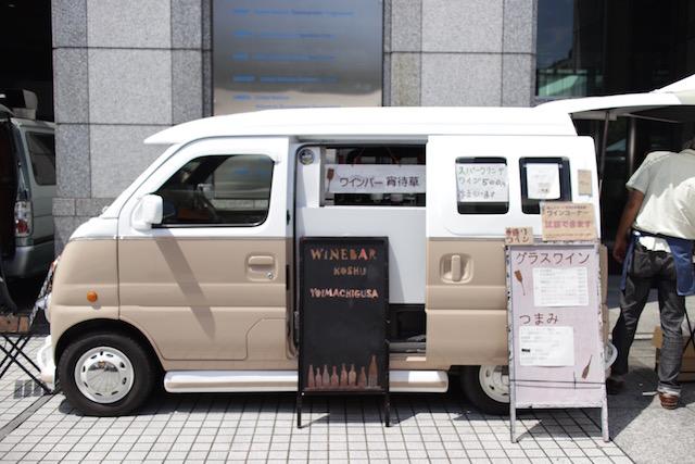 山梨/勝沼インディーズワイン