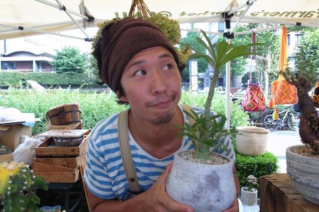 植物屋 Herrei
