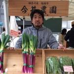 神奈川/今井農園