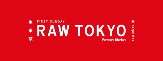 RAW TOKYO vol.3