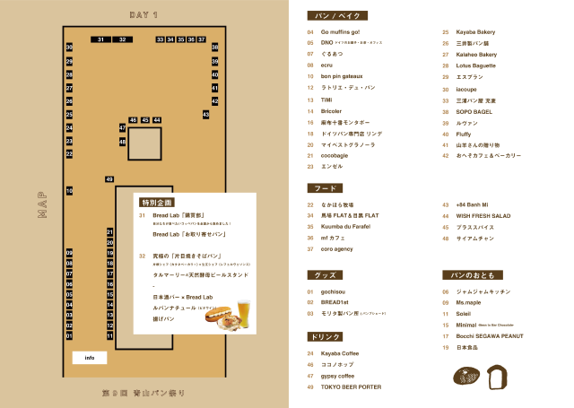 map_web-01