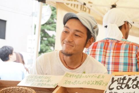 茨城/どまんなか野菜