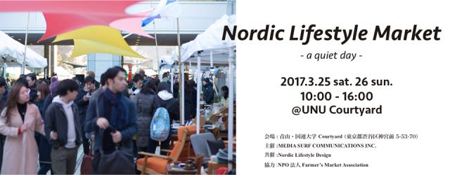 Nordic Lifestyle Market 06 03/25 & 03/26