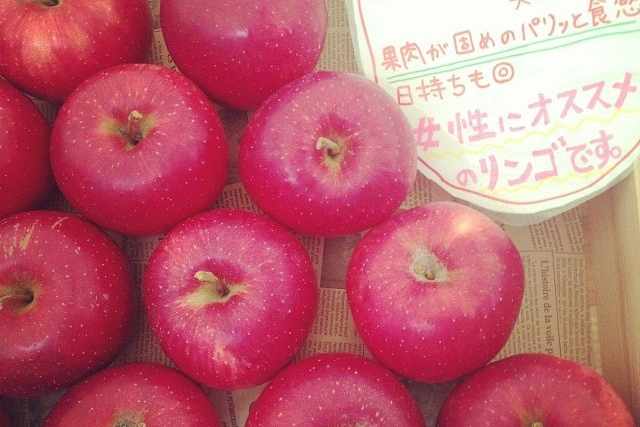 12/22(日) 『青山フルーツパーラー2013 vol.6 ~Xmas Ver!~』 開催!