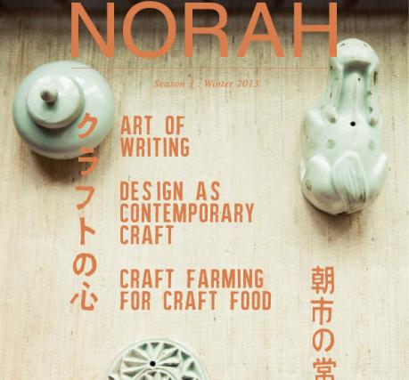 雑誌『NORAH Season3 : Winter 2013』が12月21日に発売開始!