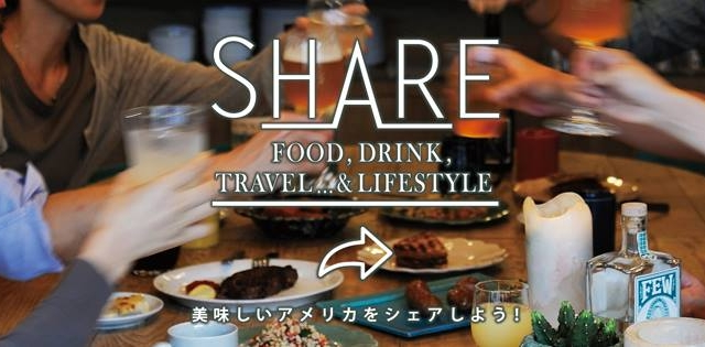 アメリカの食文化を体感するイベントが 10/5日 に開催!