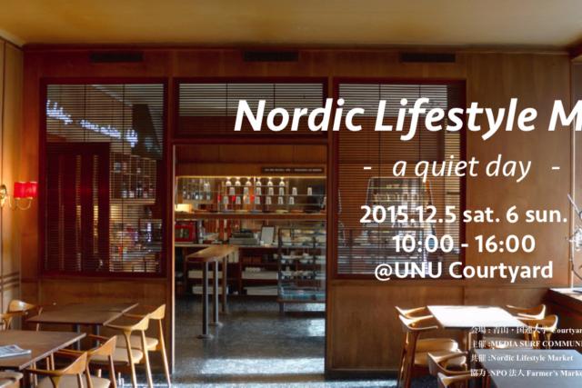 Nordic Lifestyle Market|12/05土、12/06日
