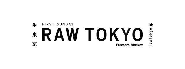 RAW TOKYO vol.2