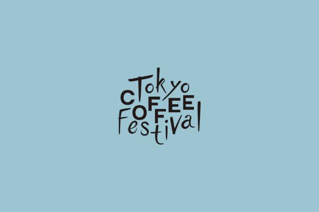 TOKYO COFFEE FESTIVAL 2016 spring | 5月21土 & 22日