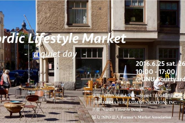 Nordic Lifestyle Market|Season 03 : Summer 2016
