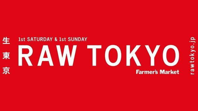 RAW TOKYO vol.04