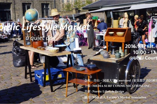 Nordic Lifestyle Market|Season 04 : Fall 2016