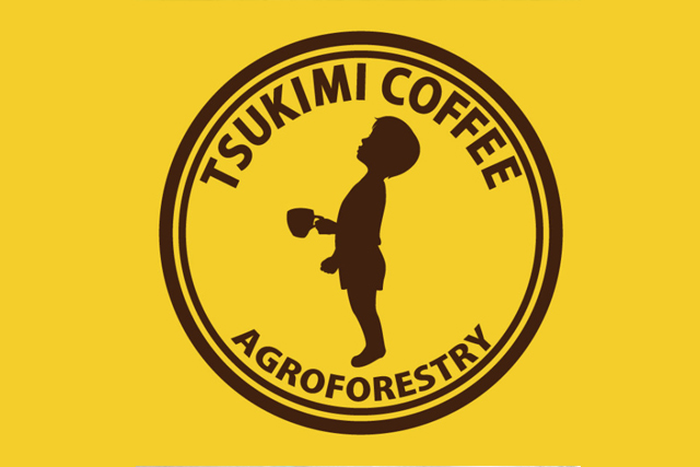 千葉/TSUKIMI COFFEE