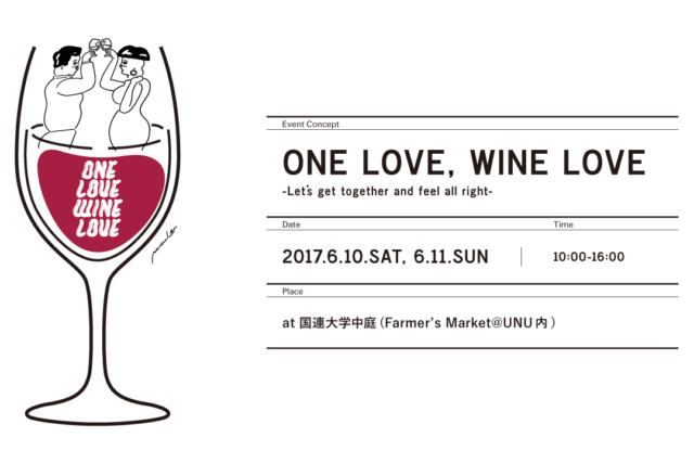 One Love, Wine Love | 6/10土 11日