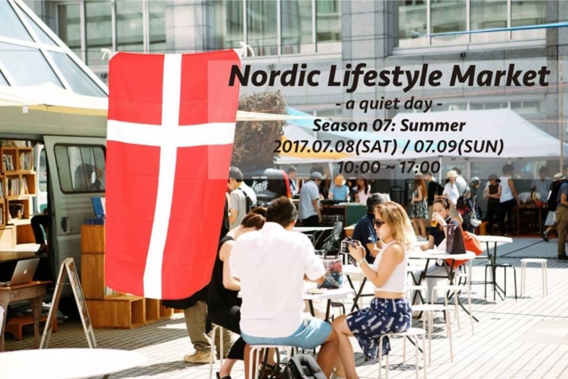Nordic Lifestyle Market| Season 07 : Summer