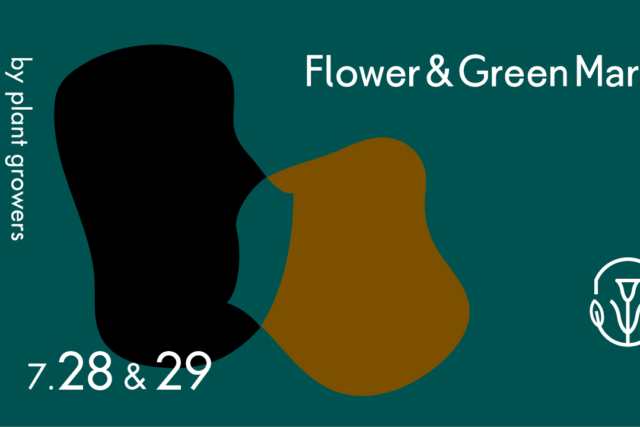 Flower & Green Market 7/28,7/29