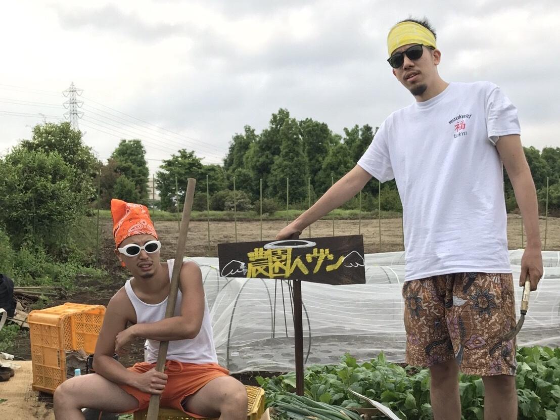 千葉/農園ヘヴン