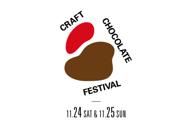11/24&25 | Craft Chocolate Festival