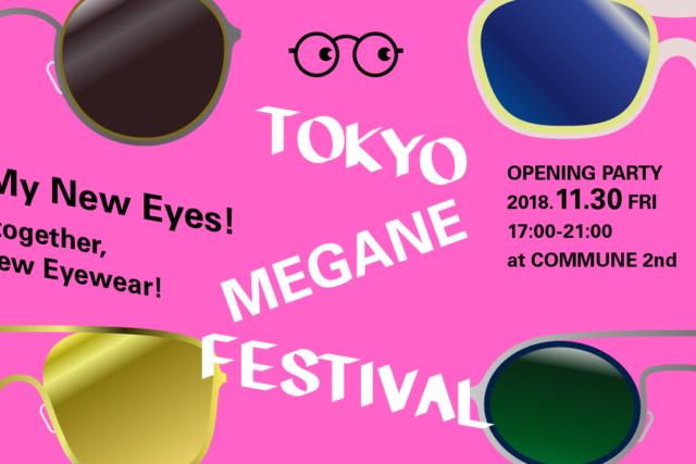 TOKYO MEGANE FESTIVAL |12/01&12/02