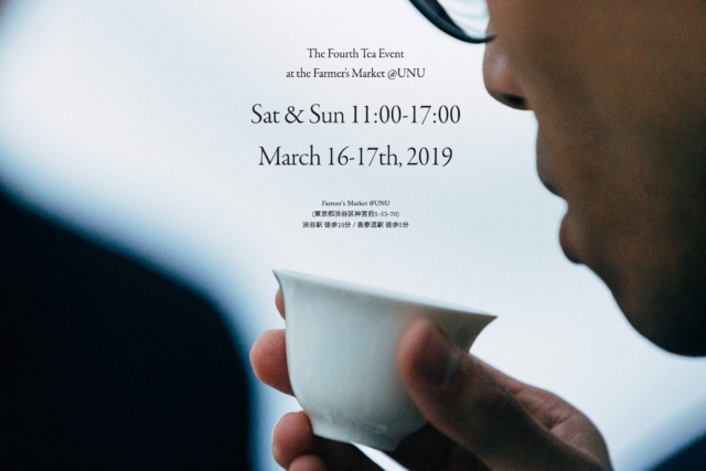 Tea For Peace_04|3月16(土)17日(日)