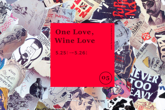 5/25-26 One Love, Wine Love 05