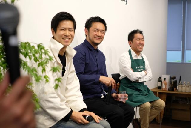 【Report】NORAH TALK|タネからみた文明社会〜胡椒とコーラとカカオの話〜