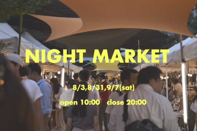 10周年企画、Farmer's Market NIGHT MARKET!!