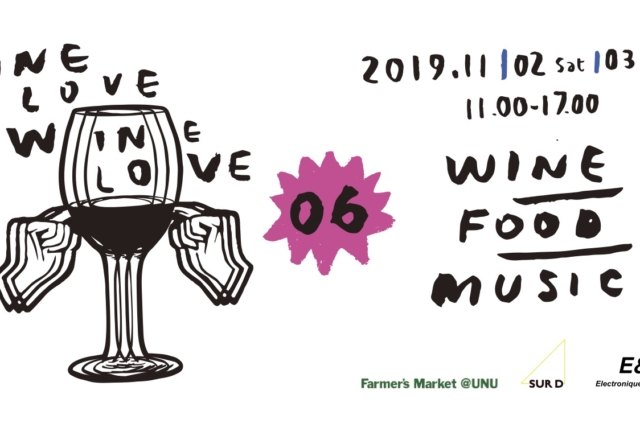 11/2-3  One Love, Wine Love 06