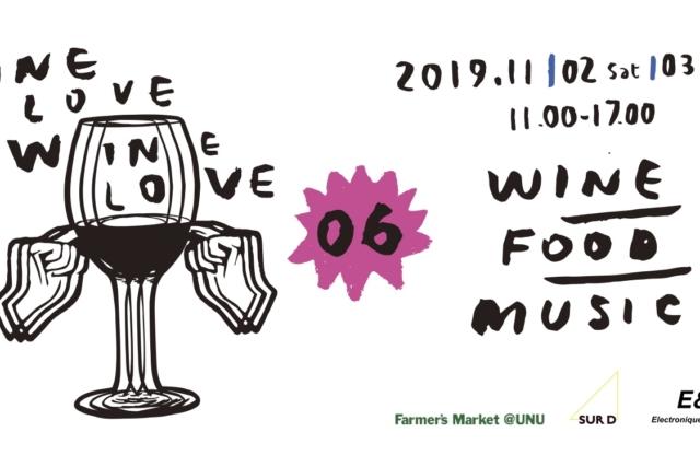 11/2-3  One Love, Wine Love 06