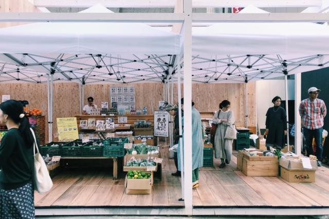 表参道に常設のFarmers Marketがオープンしました!