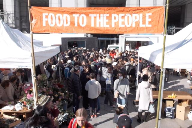 【Report】1年の終わりに美味しい料理をふるまう「FOOD TO THE PEOPLE」