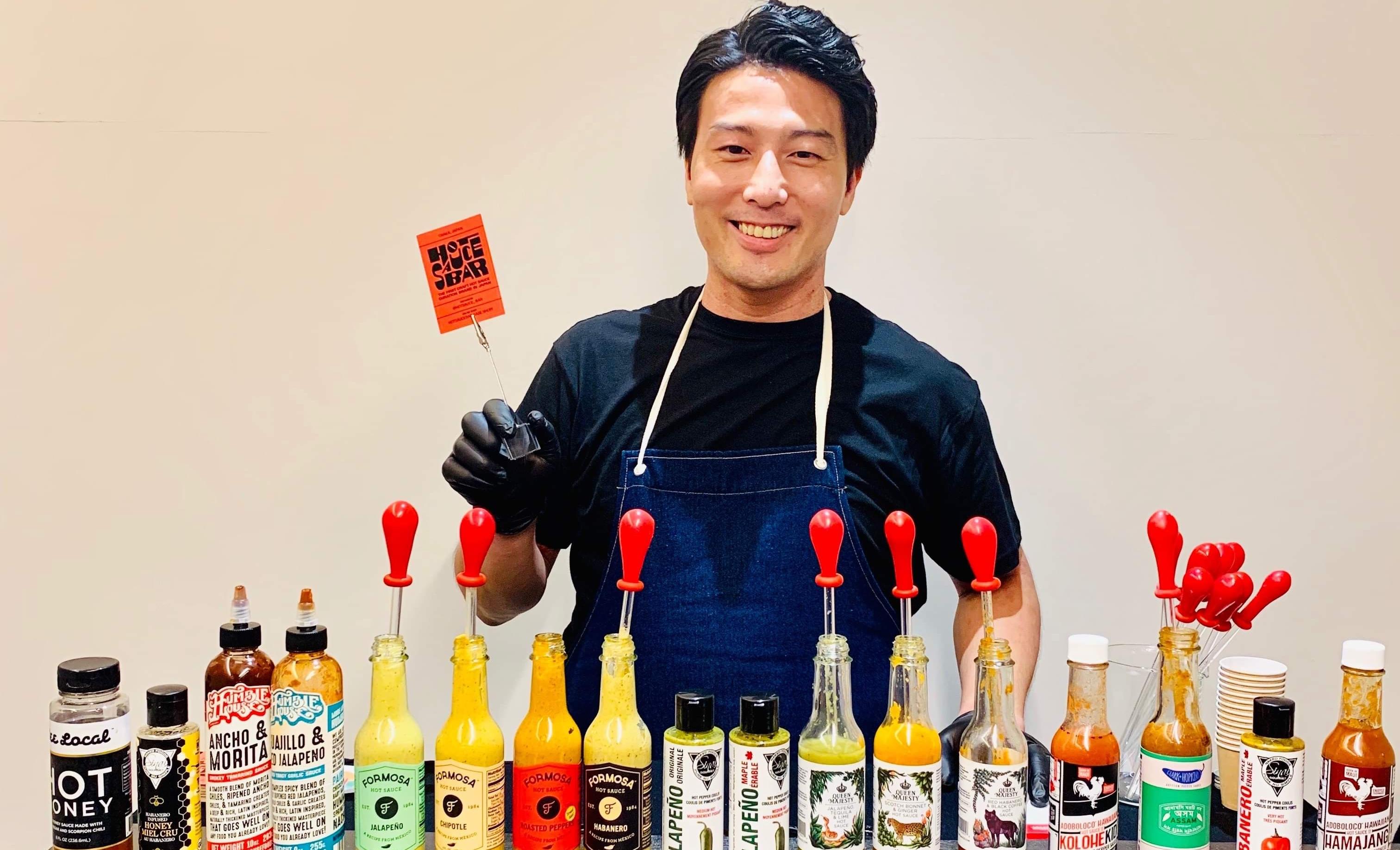 Hot Sauce Bar