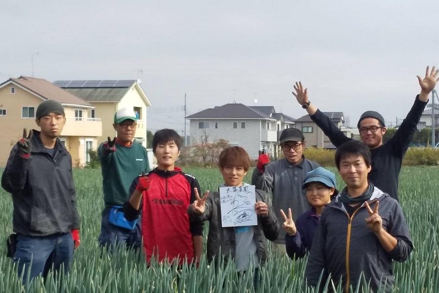 埼玉 / 深谷太陽農園